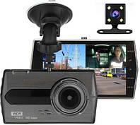 Автомобильный регистратор DVR SD450 Z27 | Видеорегистратор с двумя камерами