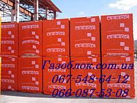 AEROC Classic 375 мм