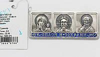 Серебряная дорожная икона 7403-ЭЧ