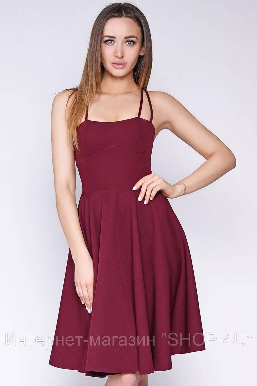 Carica Платье Carica KP-10247-16