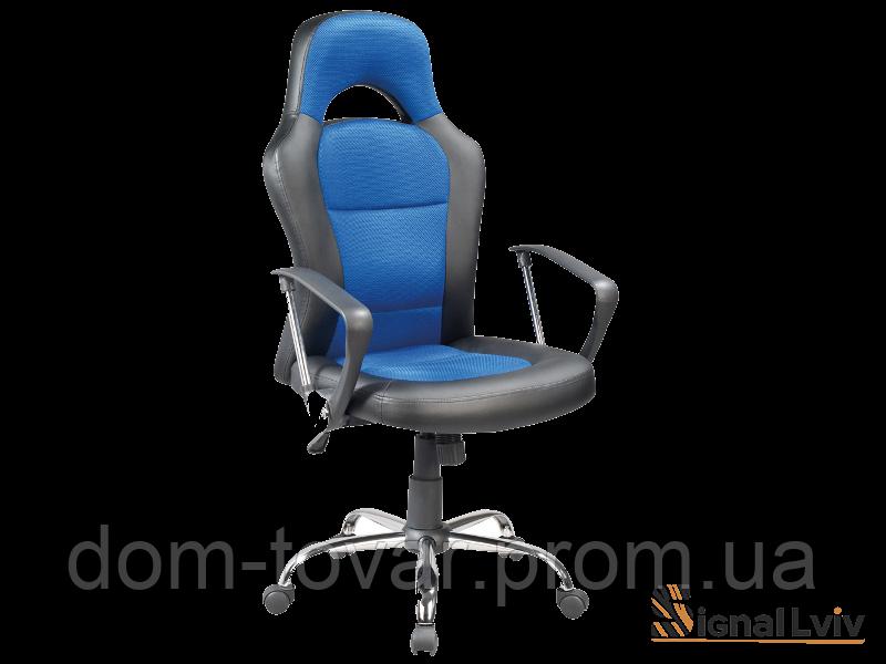 Кресло офисное Q-033 фабрика Signal(синий)