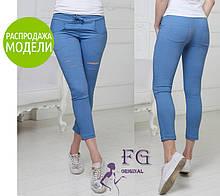 """Стильные брюки леггинсы """"Next""""  Распродажа модели"""