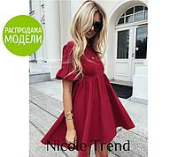 """Летнее платье свободного кроя """"Amore""""  Распродажа модели"""