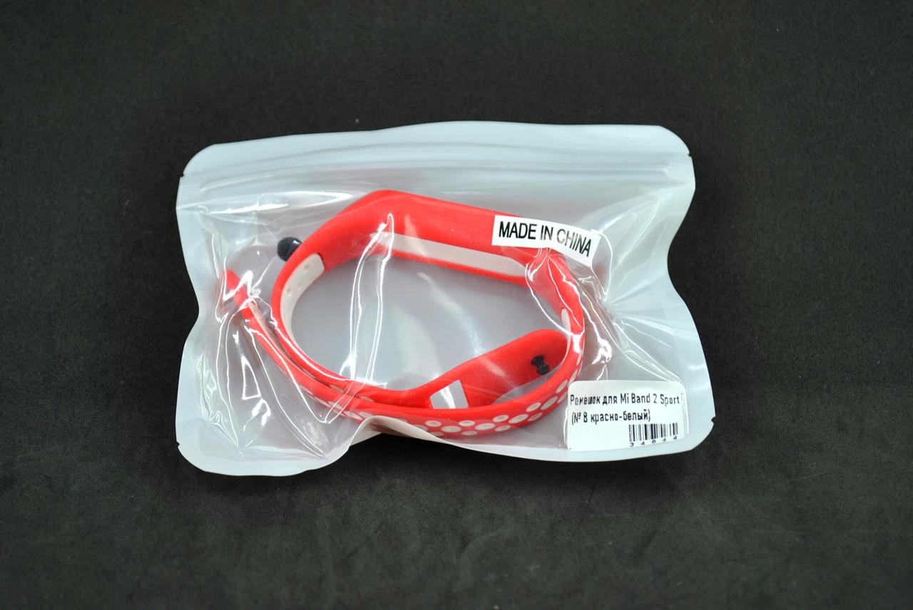 Ремешок на браслет фитнес Xiaomi mi band 2 Sport hc №8 красно-белый