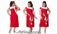 Платье №0004 (красный)