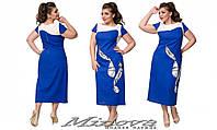 Платье №0004 (электрик)