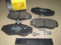 Торм колодки дисковые ( Bosch), 0 986 424 565