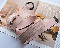 Тренд сезона тканевый ремень Louis Vuitton Rose, фото 1
