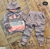 Детский спортивный костюм Adidas. Материал: двунитка.  Производитель: Турция.