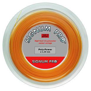 Теннисные струны Signum Pro Poly Power 200 м Оранжевые (117)