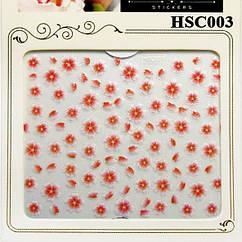Наклейки для Ногтей Самоклеющиеся 3D Nail Sticrer HSC003 Цветы Белые с Красной Серединкой Декор Ногтей