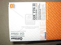 Фильтр масляный ( Knecht-Mahle), OX774D
