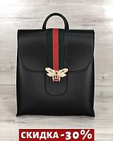 Рюкзак сумка женская Барб черного цвета (разные цвета)