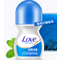 Роликовый дезодорант антиперспирант с экстрактом лимона и пажетника сенного Bioaqua Love Men Care, 50мл