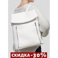 Рюкзак практичный Rene 0ZS белый
