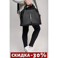Рюкзак-сумка женский