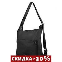 Сумка-рюкзак Epol Женская сумка-рюкзак