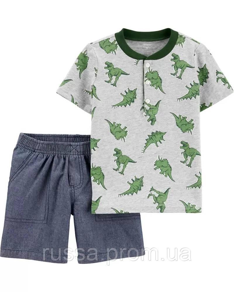 Детский костюмчик из двух вещей Динозаврики Картерс для мальчика