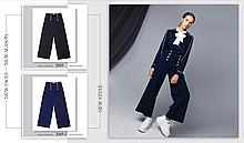 Красивая школьная форма, стильные брюки (черные) тм  Моне р-р 128,134,140,146,158,164