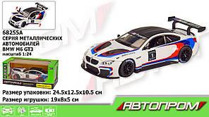 "Машина металл 68255A (12шт/2)""АВТОПРОМ"",1:24 BMW M6 GT3,бат,свет,зв,откр.двери,капот,багаж.,в кор.25"