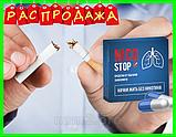 NicoStop - капсулы от курения (НикоСтоп), фото 3