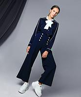 Красивая школьная форма, стильные брюки (синие) тм Моне р-р 122,128,134,140,146,164