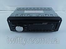 Автомобильная магнитола  Sony 1044P MP3/FM/USB  + Парктроник на 4 датчика, фото 2