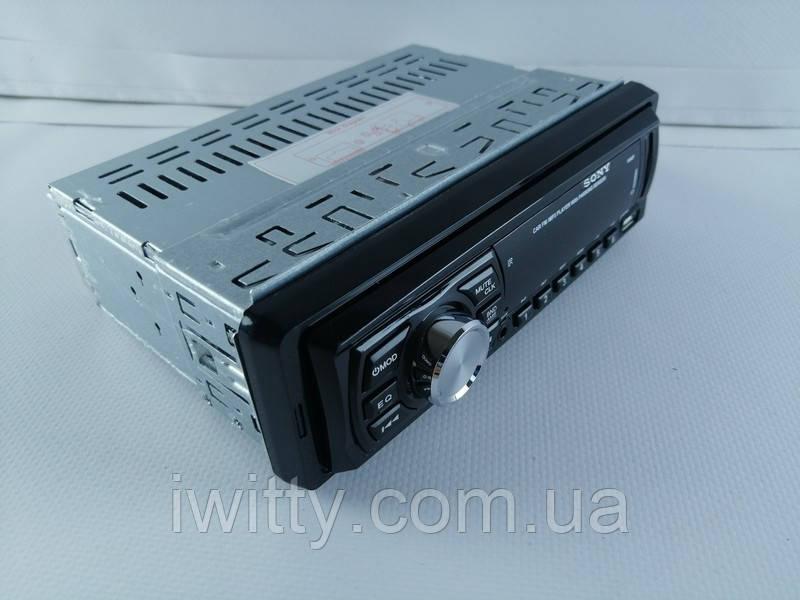 Автомобильная магнитола  Sony 1044P MP3/FM/USB  + Парктроник на 4 датчика