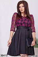 Нарядное женское платье  Размеры: 50,52,54,56
