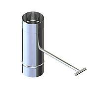 Регулятор тяги для димоходу нержавіюча сталь D-130 мм товщина 1 мм