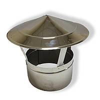Грибок для дымохода нержавейка D-130 мм толщина 1 мм