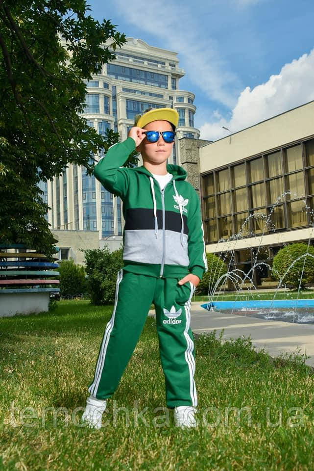 Спортивный детский костюм для мальчика зеленый Adidas Адидас