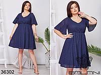 Летнее женское платье из прошвы Размеры: 48-50,52-54,56-58,60-62