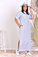 Стильне плаття в смужку з коттон льону, з поясом мотузка і короткими рукавами(42-52), фото 1