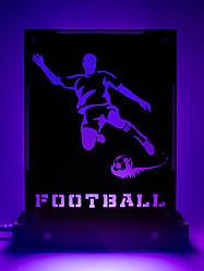 Декоративный настольный ночник Футбол, теневой светильник, несколько подсветок (на пульте)