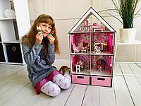 Кукольный домик FANA для кукол LOL LITTLE FUN maxi c мебелью и БОКСОМ для игрушек (2107)
