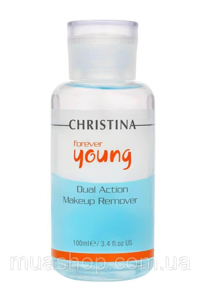 CHRISTINA Forever Young Dual Action Make Up Remover - Засіб для зняття макіяжу, 100 мл