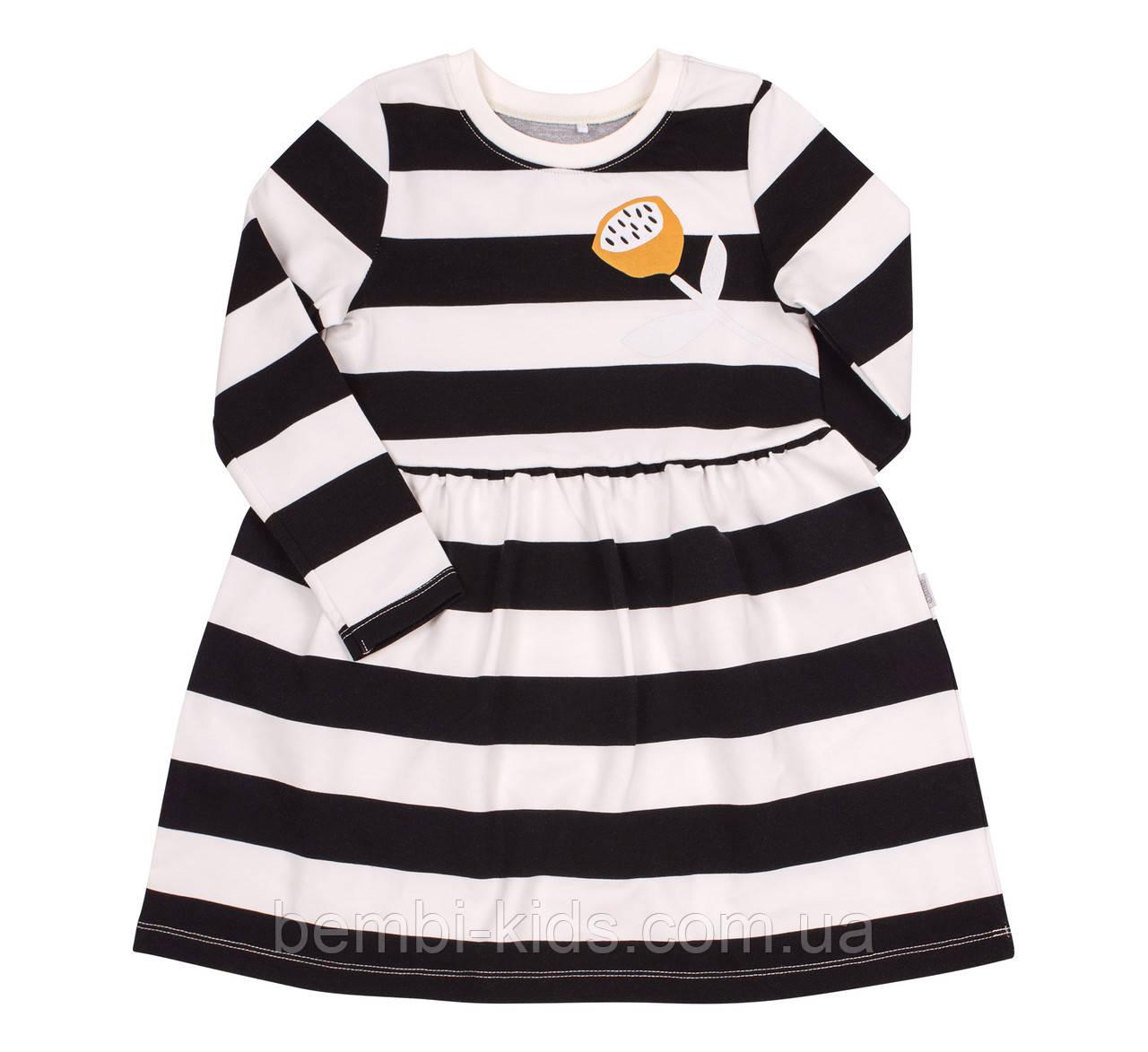 Сукня для дівчинки. ПЛ 295