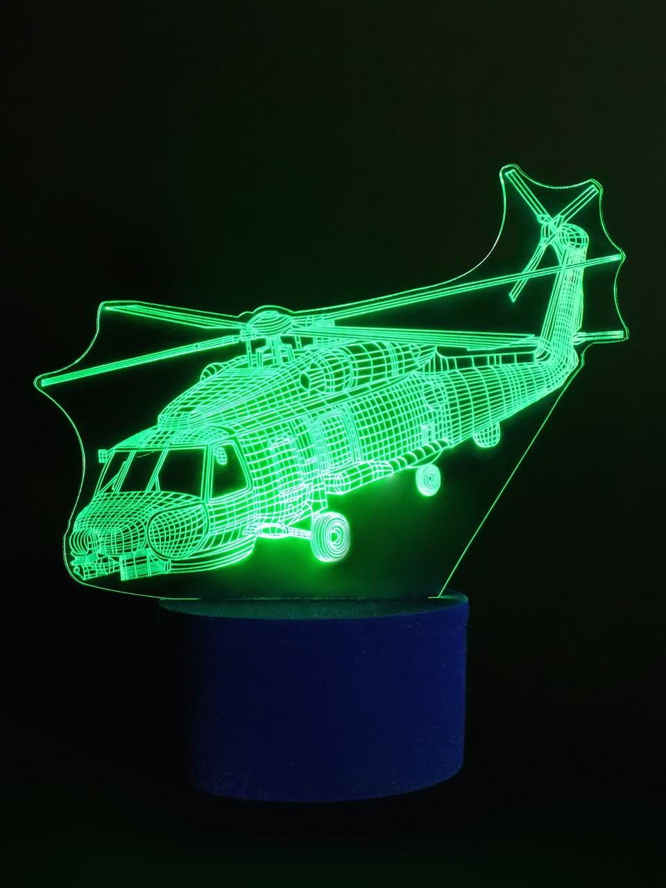 3d-світильник Вертоліт, 3д-нічник, кілька підсвічувань (на пульті)
