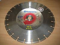 Диск Husqvarna VN 45 для алмазной резке бетона и железобетон диаметром 350мм. (с водой и в сухую)