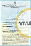 Безконтактний термометр медичний інфрачервоний DT-8826 СЕРТИФІКОВАНИЙ, фото 4