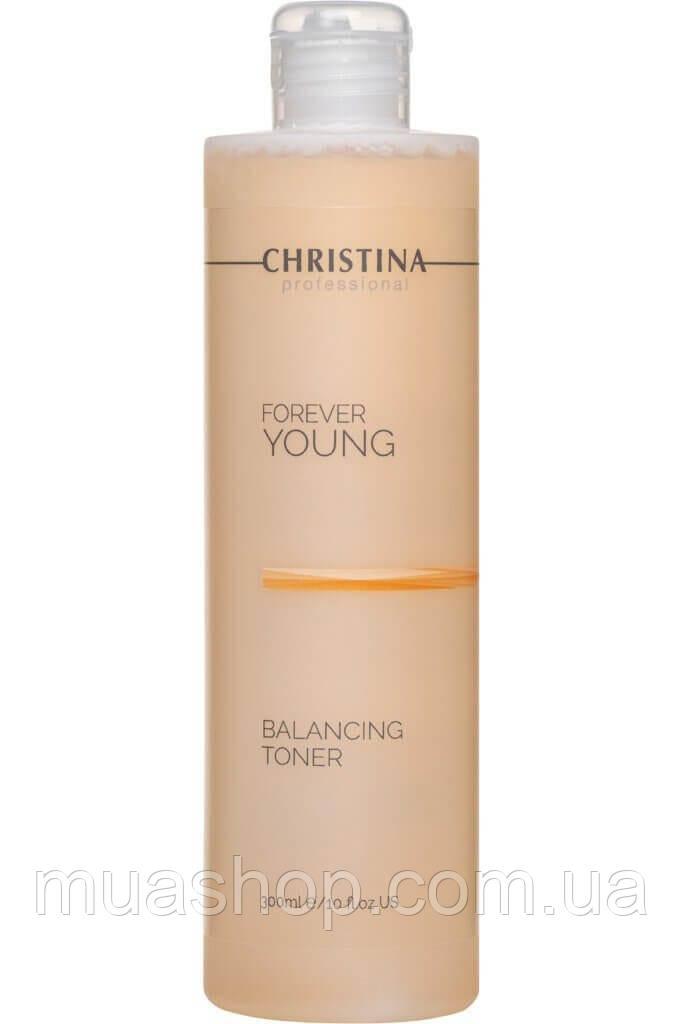 CHRISTINA Forever Young Balancing Toner - Балансирующий тоник, 300 мл