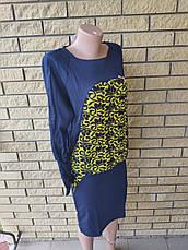 Платье женское высокого качества LYSETA , Турция, фото 3