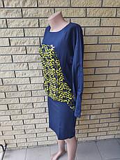 Платье женское высокого качества LYSETA , Турция, фото 2