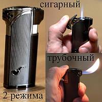 """Зажигалка для трубок и сигар №20 """"COZY"""""""