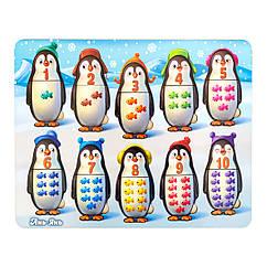 Вкладыш: Пингвинчики-счёт