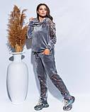 Оригинальный велюровый костюм размеры: 48-50,52-54,56,58,60, фото 6