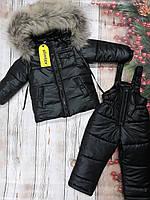 Зимний термо комплект - костюм для мальчика, фото 1