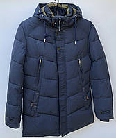 Куртка ,чоловіча, зимова, молодіжна, класична , синього кольору,MA NI KA NA .