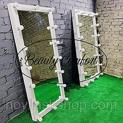 Напольное зеркало Beauty мастера